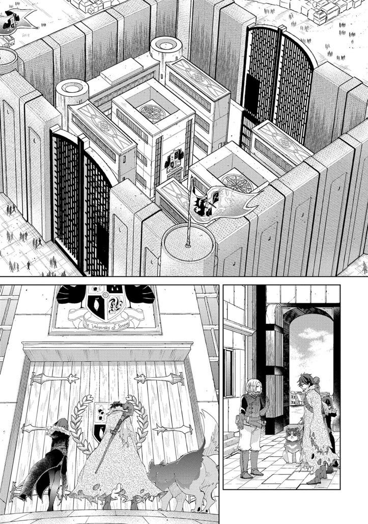 Asley Manga Chapter 11 Page 21